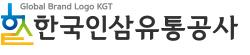농업회사법인 한국인삼유통공사 주식회사