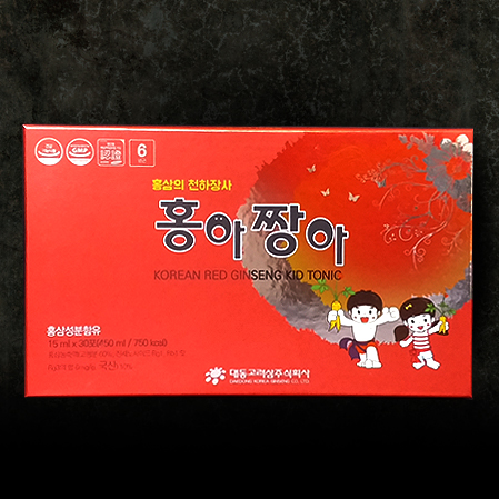 홍아짱아, Honga-Jjanga (Red Ginseng for children)
