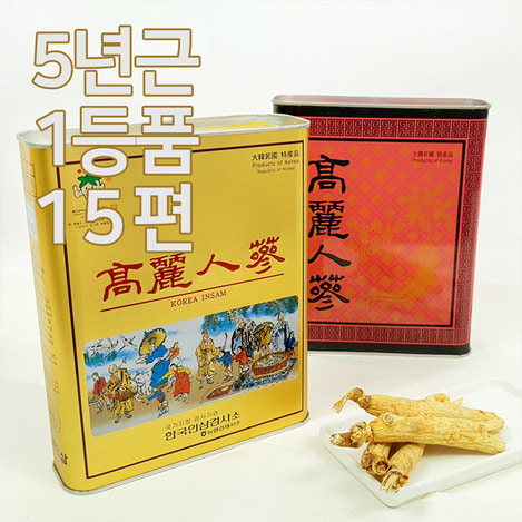 5년근 1등품 백삼 15편 (피직), 5-year-old First Quality White Ginseng 15 pieces (Direct Dried Ginseng)