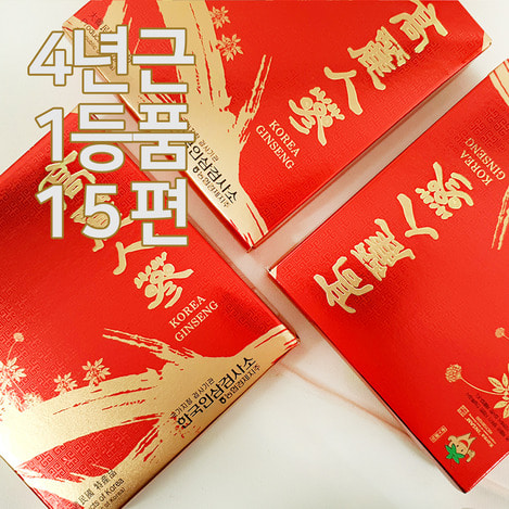 4년근 1등품 백삼 15편 (피직), 4-year-old First Quality White Ginseng 15 pieces (Direct Dried Ginseng)