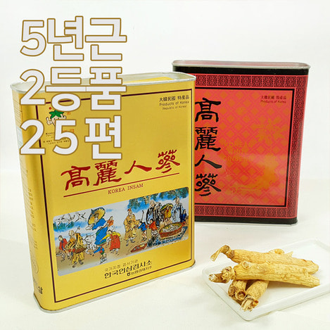 5년근 2등품 백삼 25편 (피직), 5-year-old Second Quality White Ginseng 25 pieces (Direct Dried Ginseng)